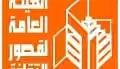 انطلاق قوافل ثقافية في حلايب وشلاتين