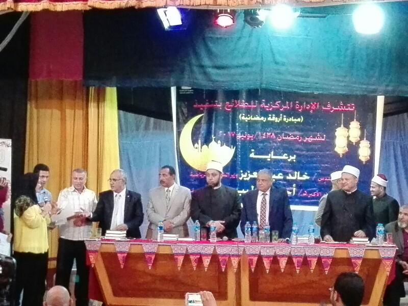 مبادرة اروقة رمضانية بالمركز الثقافي بالسماد