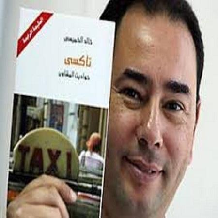 """مناقشة كتاب """"تاكسى """" لخالد الخميسى الأربعاء المقبل بمكتبة القاهرة الكبرى"""
