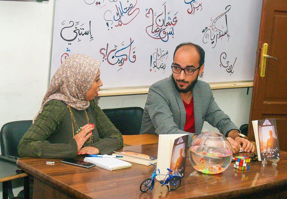 """عثمان عبد المنعم في حفل توقيع """"مدمن بني أدمين"""" """" بخاف من السويس"""""""