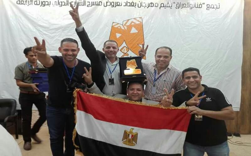 مصر تفوز بالدرع الذهبي لمهرجان بغداد الدولي والمركز الأول مناصفة مع تونس التنوير _ eltanwer