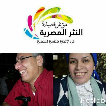 """""""مشاكل الترجمة في مصر """" ضمن فعاليات المؤتمر الإقليمي الرابع لقصيدة النثرالمصرية  بالسويس – التنوير – eltanwer"""