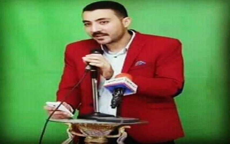 """""""فراق ماسخ"""" للشاعر علي ابو المجد"""